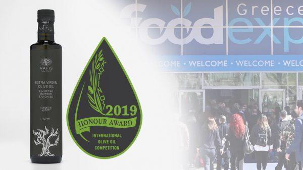 Βραβείο Kotinos 2019, Αθήνα, 17 Μαρτίου 2019