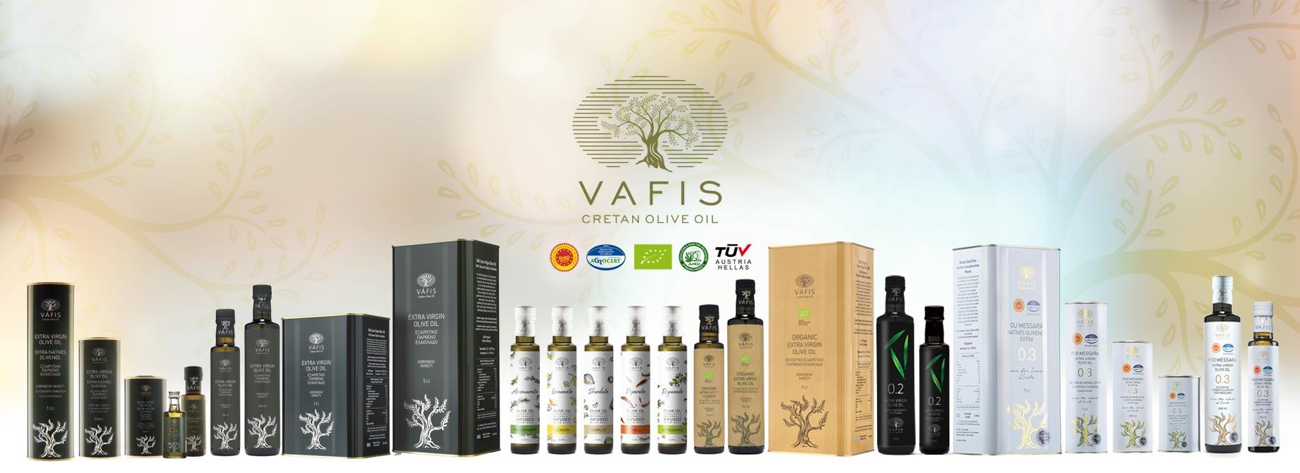 Vafis 0.2 Εξαιρετικό Παρθένο Ελαιόλαδο